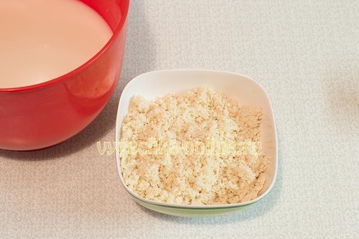 молоко из кунжута рецепт