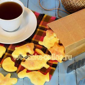печенье на кефире быстро и вкусно мягкое