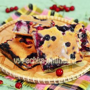 Заливной пирог со смородиной