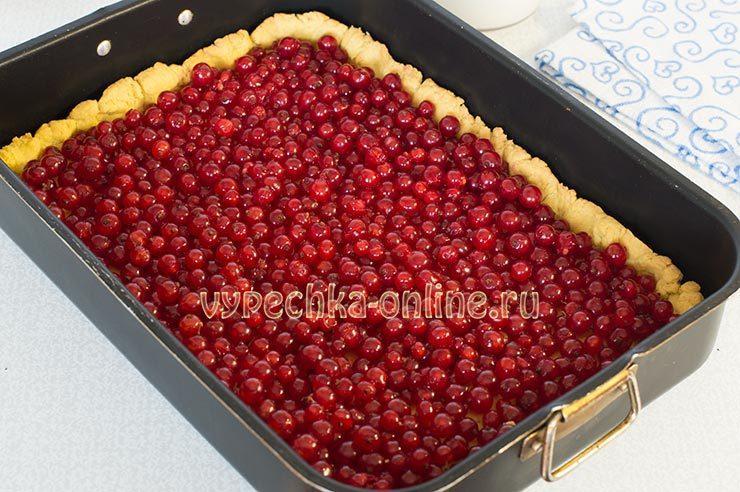 пирог с красной смородиной рецепт с фото пошагово