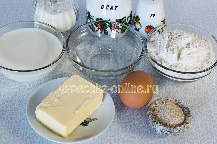 плюшка московская рецепт с фото пошагово в духовке