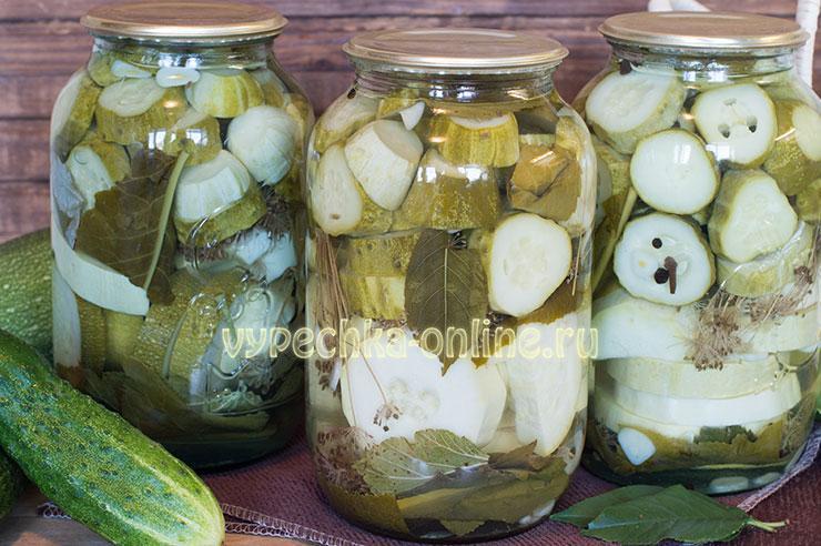 Огурцы с кабачками маринованные на зиму