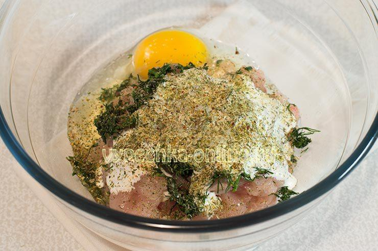 Куриные оладьи с кабачком рецепт