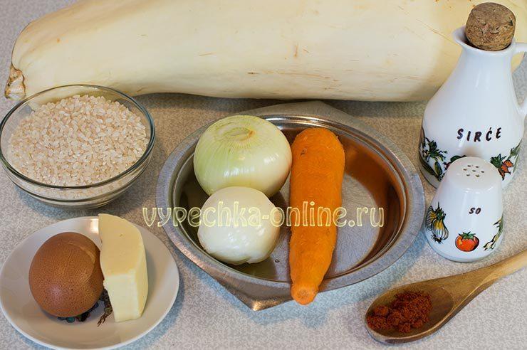 кабачки фаршированные рисом и овощами