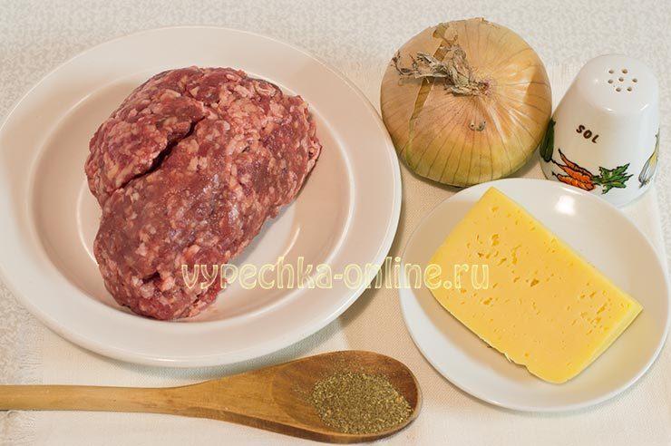 Пирог хризантема с фаршем и сыром пошаговый рецепт с фото