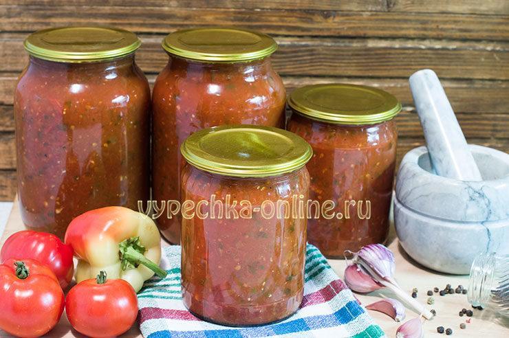 Как приготовить соус сацебели в домашних условиях из помидоров на зиму