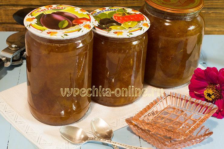 Варенье из сливы без косточек на зиму простой рецепт пошаговыми с фото