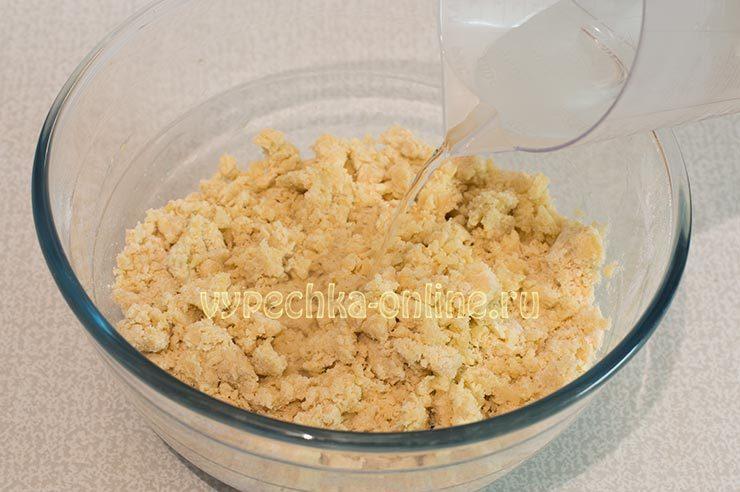 американский яблочный пирог рецепт классический