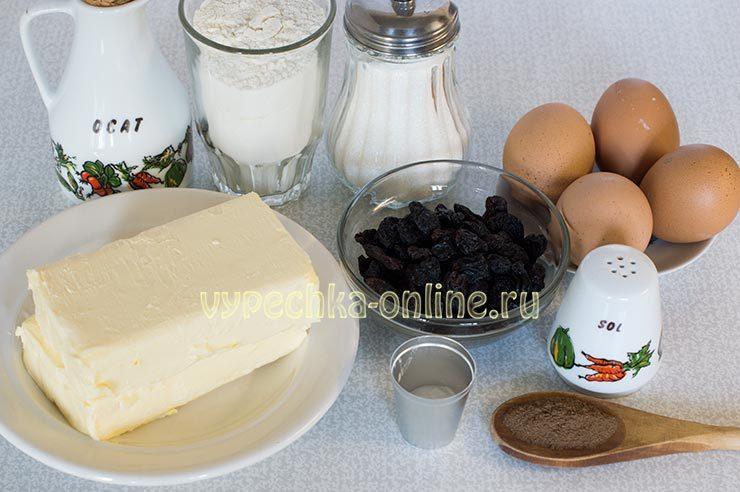 Домашнее печенье с изюмом простой рецепт