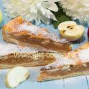 Пирог с яблоками рецепт на быструю руку в духовке на сметане
