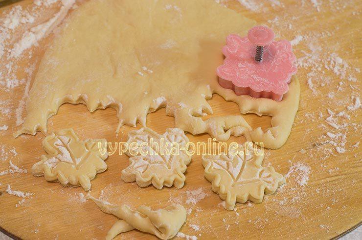 Как красиво оформить пирожки