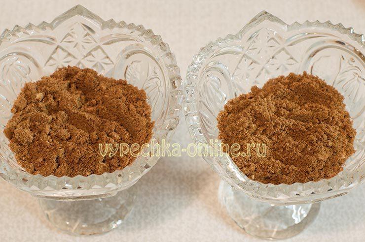 Десерт из творога без выпечки с изюмом и орехами