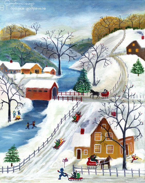 Зима уютное фото, дома