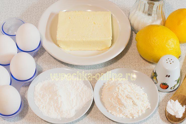 Ингредиенты для лимонного торта