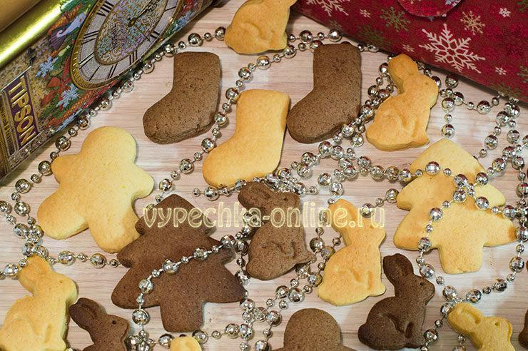 Новогоднее печенье простое, быстрое и вкусное