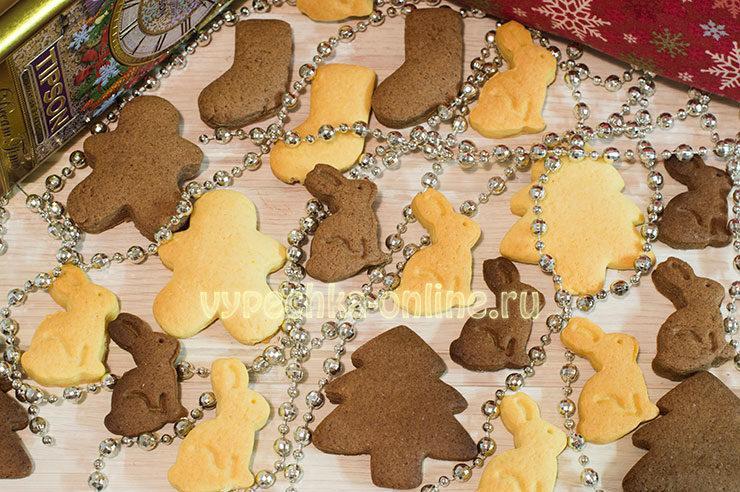 Вкусное новогоднее печенье своими руками