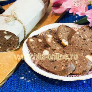 Рецепт шоколадной колбаски из печенья