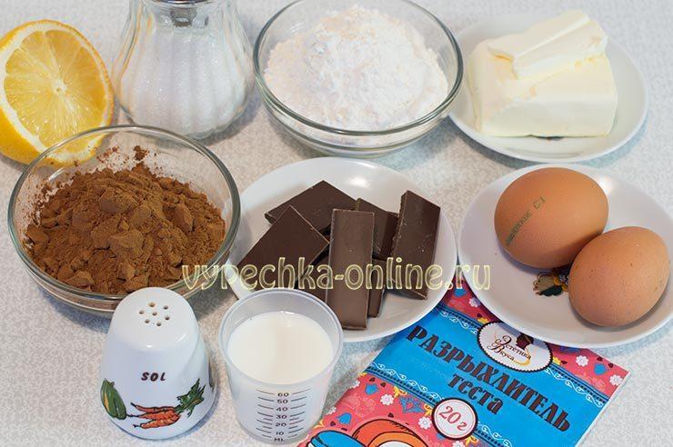 Шоколадный кекс в хлебопечке