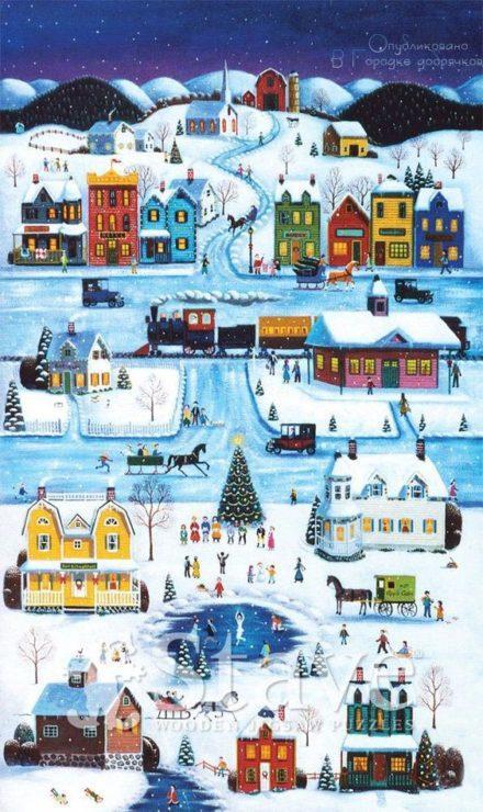 Городок зимой