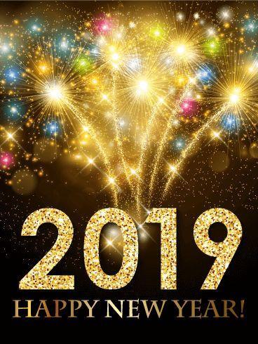 Новогодний салют 2019