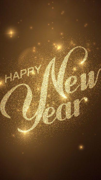 Новый год приходит