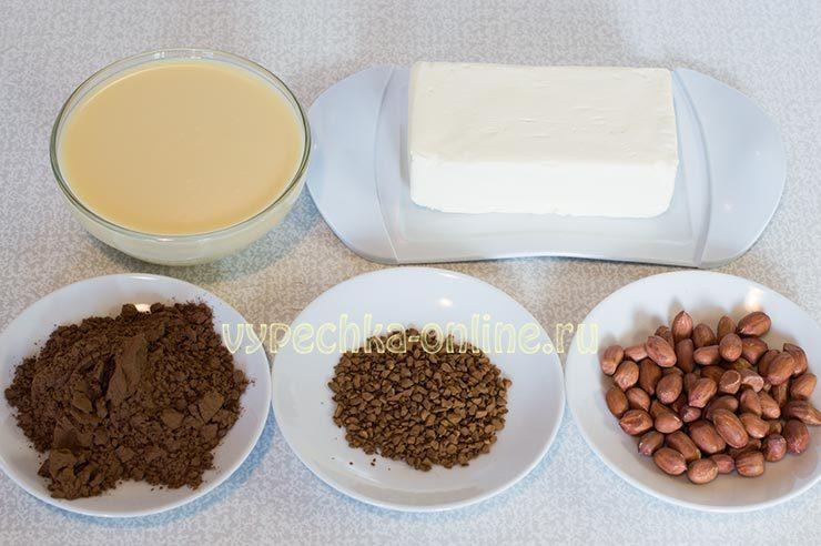 Ингредиенты для приготовления крема