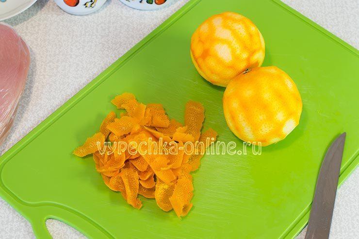Цедра с апельсинов