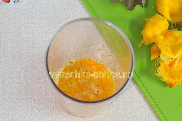 Цедра с соком апельсина
