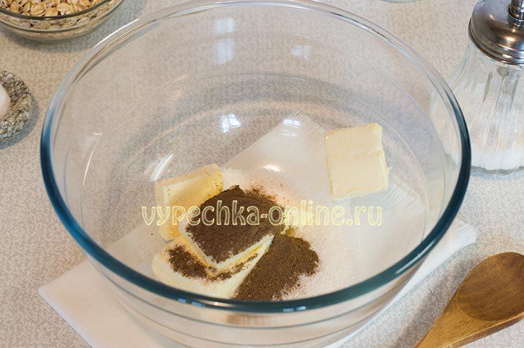 Масло сливочное, корица