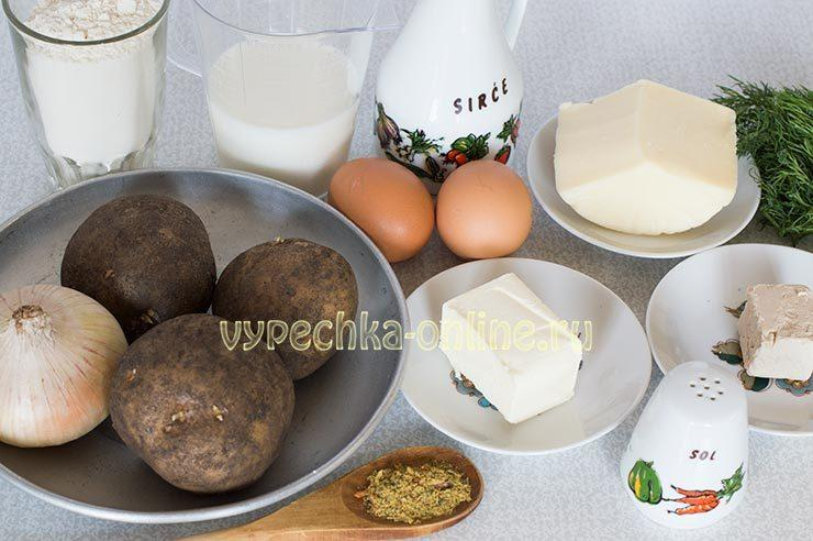Ингредиенты для пирога с картошкой