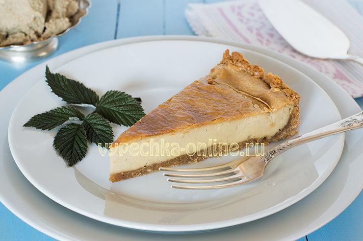 Пирог с халвой рецепт