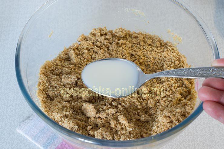 Основа для песочного пирога