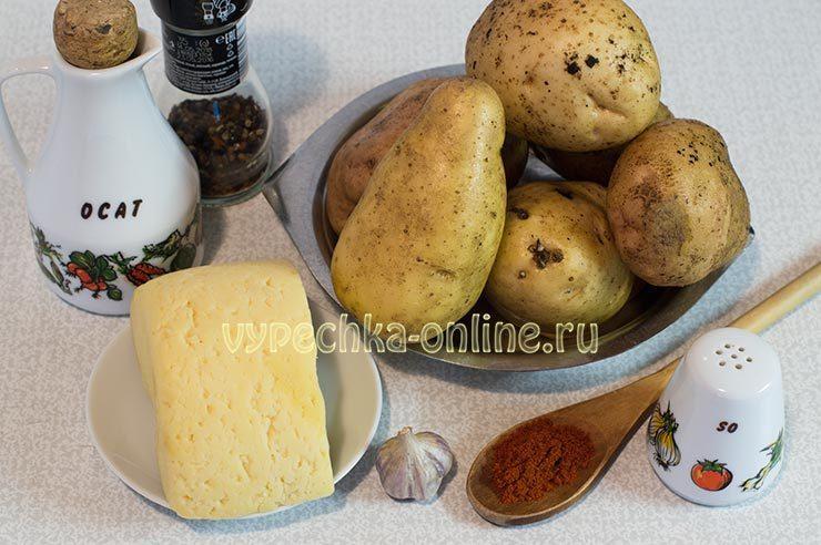 Блюда из картошки в духовке с сыром