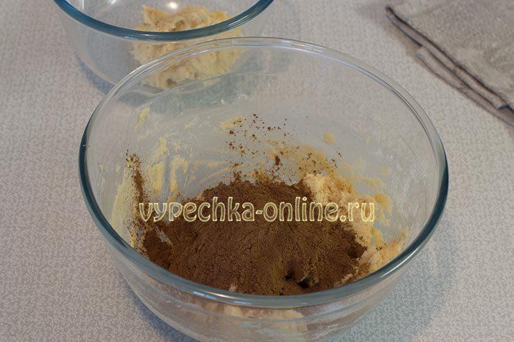 Замес теста на печенье