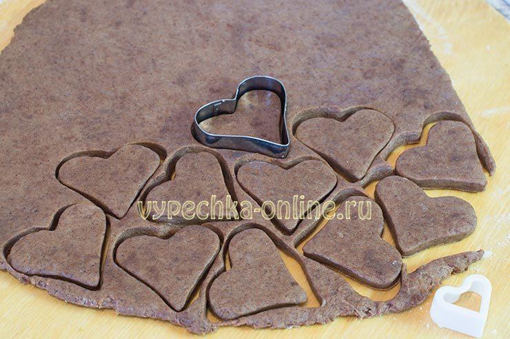 Печенье к дню святого Валентина