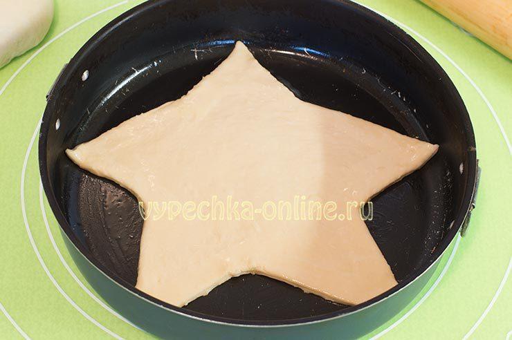 Пирог в форме звезды