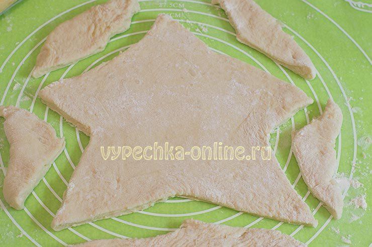 Пирог в виде звезды