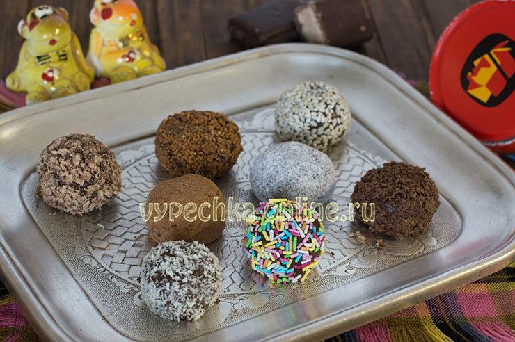 Конфеты brigadeiro рецепт с фото