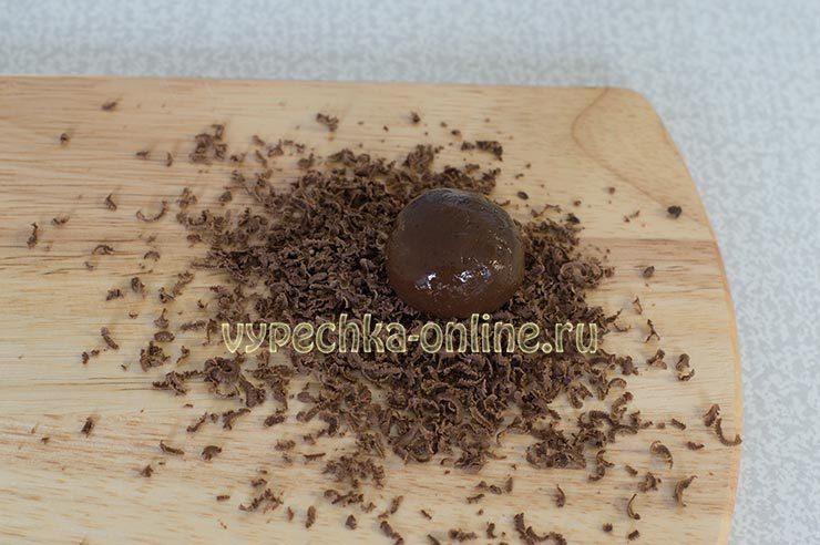 Шоколад тертый