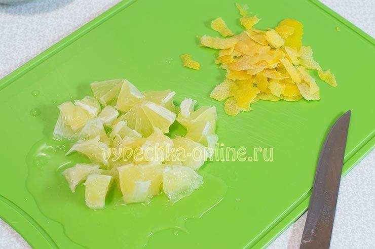 Цедра лимона и мякоть