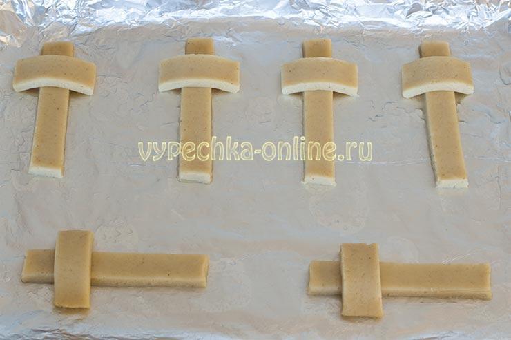 Печенье кресты постное