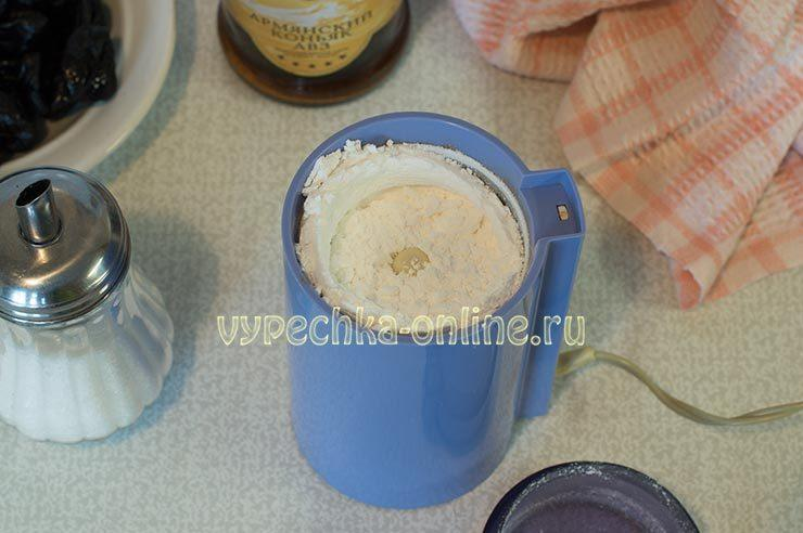 Сахарная пудра в кофемолке