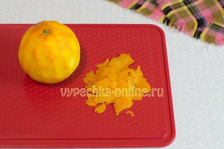 Апельсин, цедра