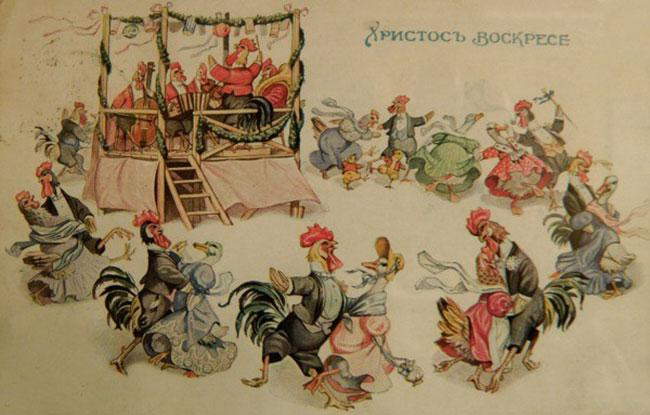 Старинные открытки на Пасху