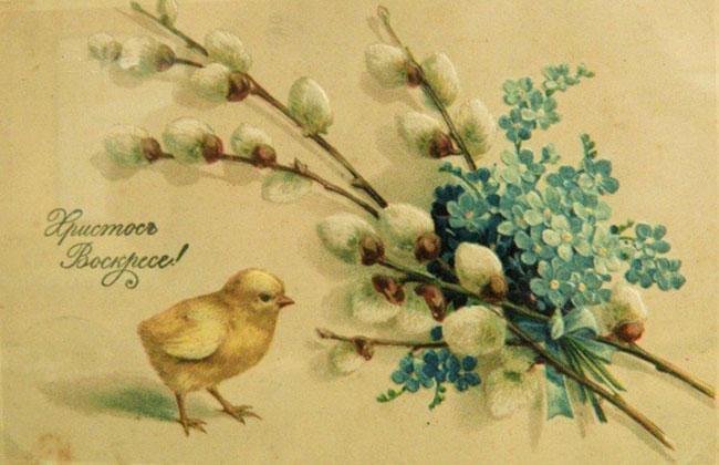 Дореволюционные пасхальные открытки
