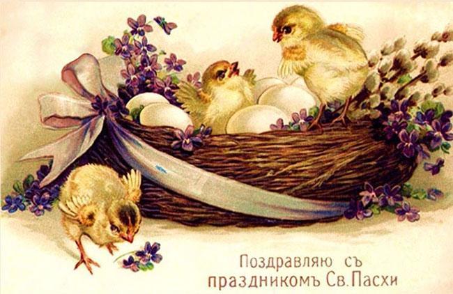 Старые пасхальные открытки
