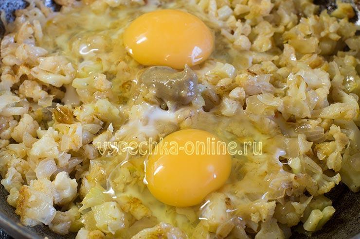 Цветная капуста, яйца