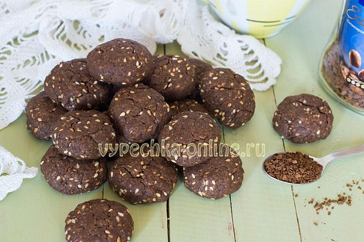 Печенье с кунжутом песочное