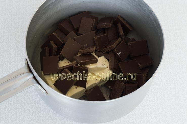 Шоколад, сливочное масло
