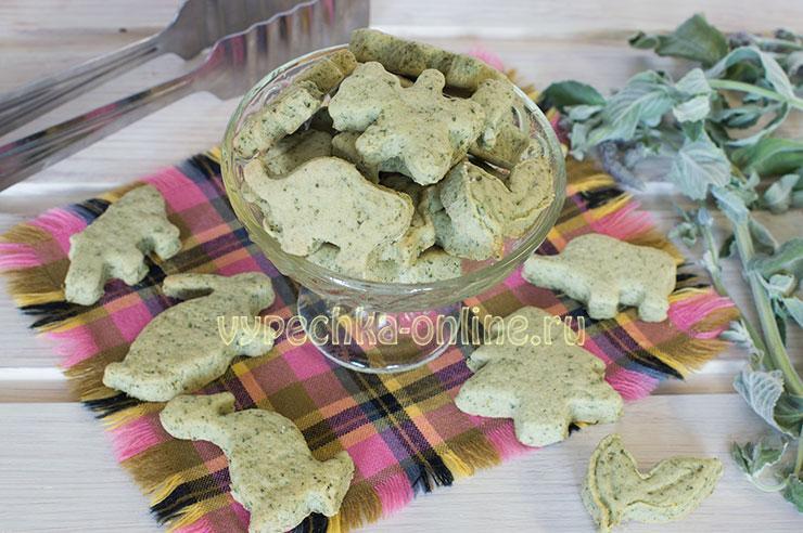 Мятное печенье рецепт с фото пошагово в духовке в домашних условиях